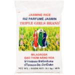 Jasmine Rice Thumbnail
