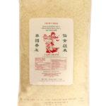 Thai Jasmine Rice Hom Mali Thumbnail