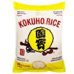 Sushi Rice Yellow Label Thumbnail