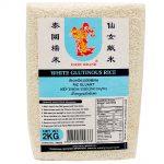 Thai White Glutinous Rice Thumbnail