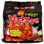 Inst Ndle Ramen Extra Spicy Chicken Thumbnail