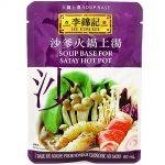Satay Soup Base For Hot Pot Thumbnail