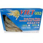 White Shrimp Box HOSO 50/60 Thumbnail