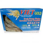 White Shrimp Box HLSO 51/60 Thumbnail